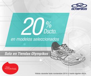 20% de descuento en zapatillas